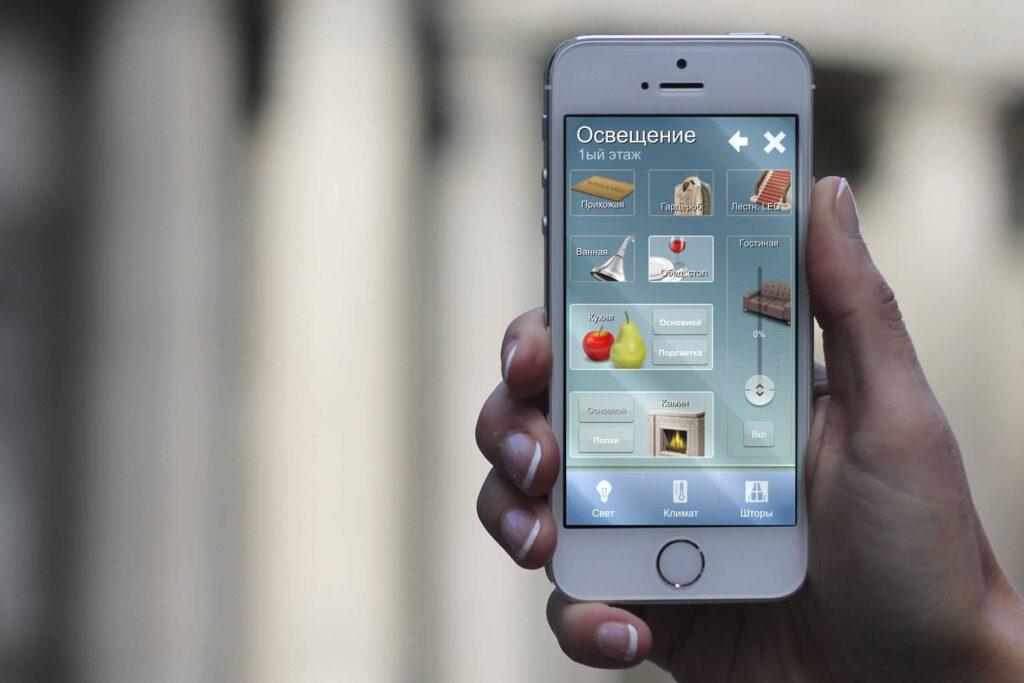 управление системой умный дом с телефона