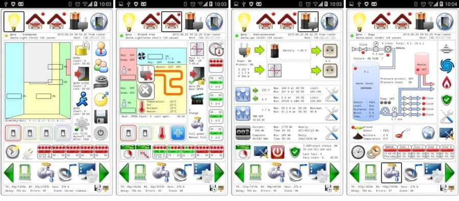 интерфейс программы умный дом на андроид