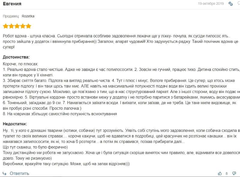 ECOVACS DEEBOT OZMO 950 Black отзывы