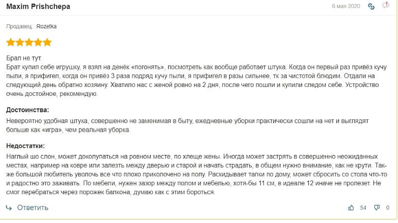 отзывы о Xiaomi RoboRock S6 Vacuum Cleaner White