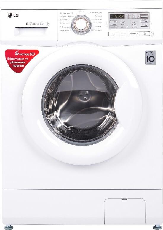 стиральная машинка LG FH0B8ND