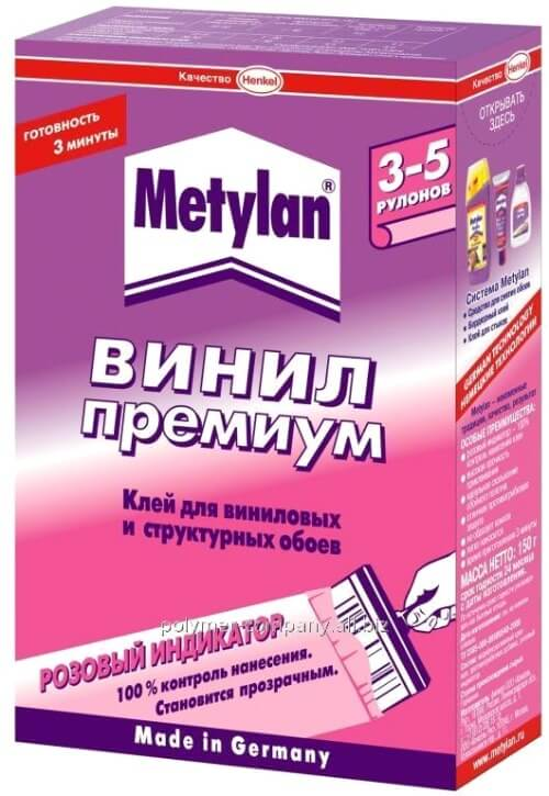 Metylan клей вініл