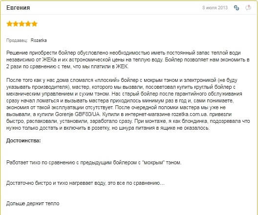 отзывы о бойлере GORENJE GBF 80 UA