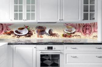 Фартух для кухні