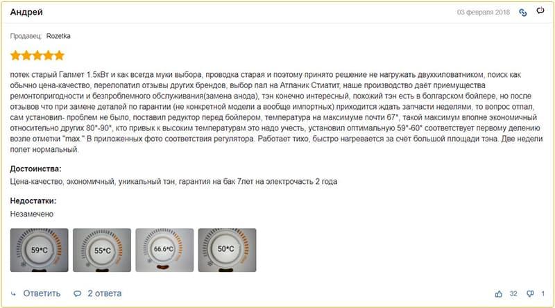 Відгук про пральну машину ATLANTIC STEATITE VM 080 D400-2-BC