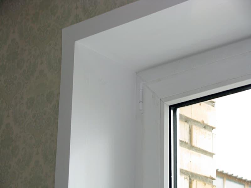 Пластиковий укіс для вікна