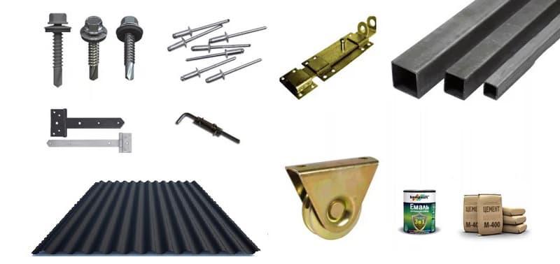 Матеріали для виготовлення воріт з профнастилу