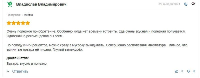 Дополнительный отзыв о мультиварке TEFAL Multicook & Grain RK900
