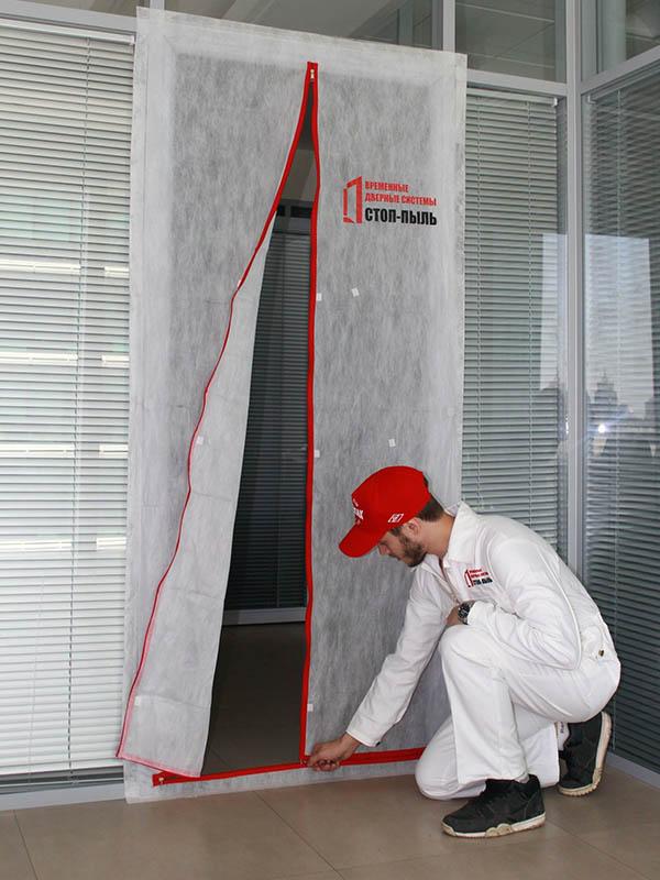 Изоляция комнаты для проведения ремонта