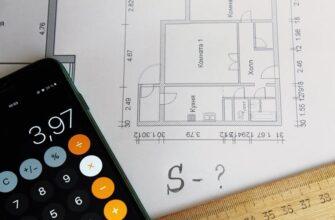 Як порахувати площу кімнати